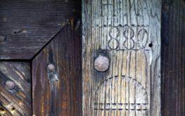 Emlékezetes év (Pécsely, ajtórészlet)